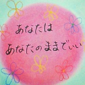 2015-07-27-15-27-41_deco