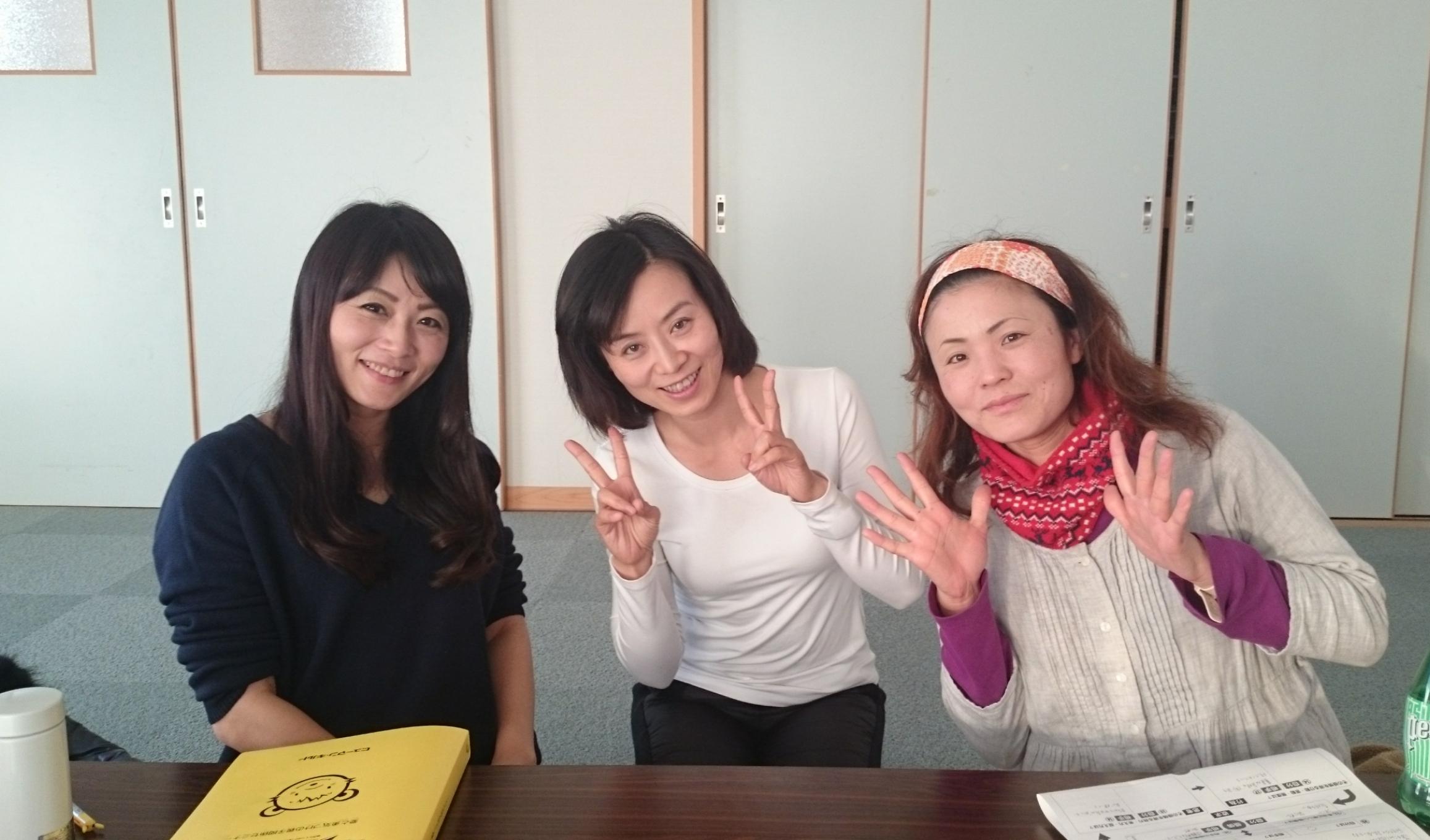 第10期 春日井 SMILE      第7章   新しい家族のあり方