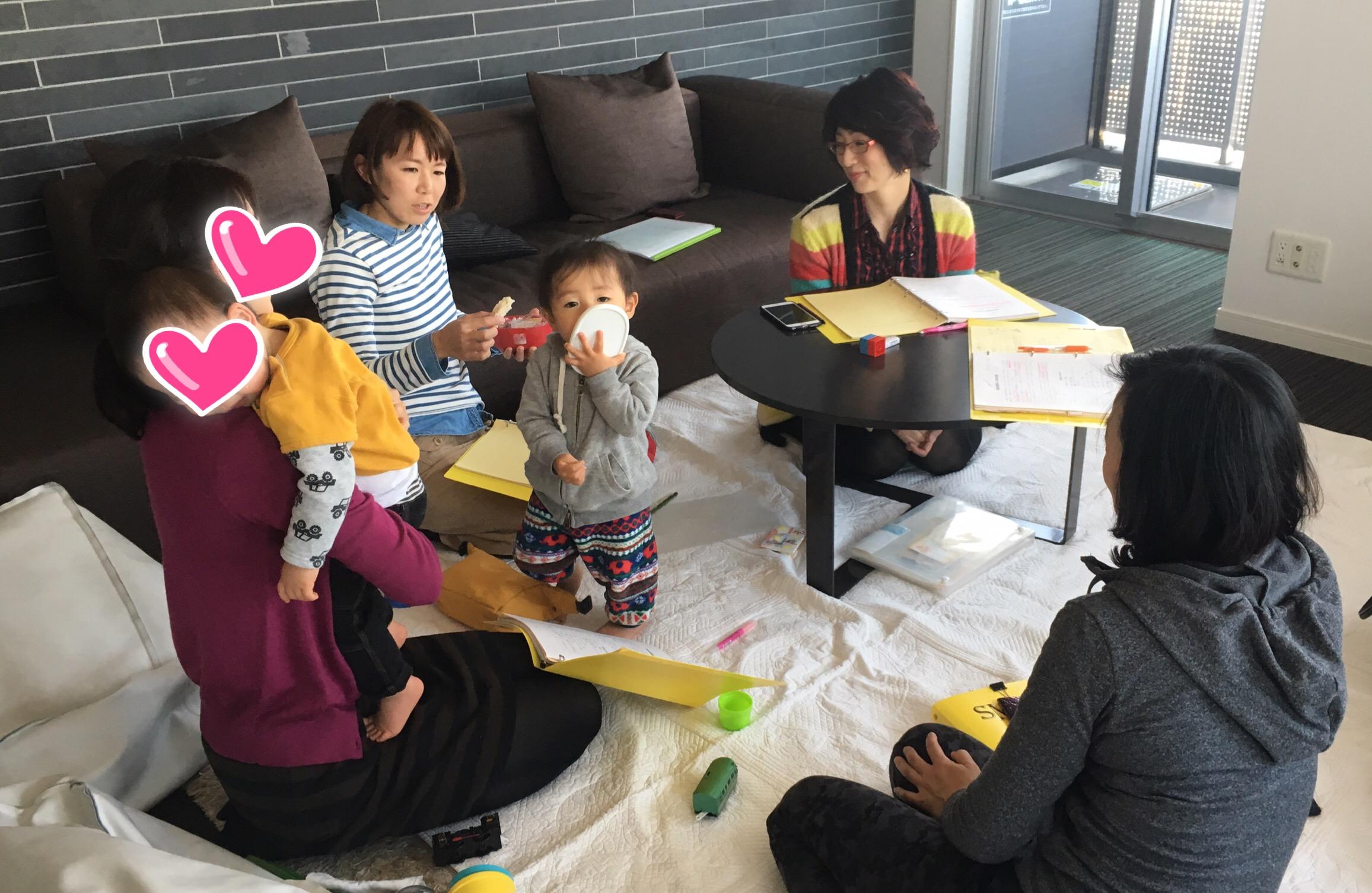 今、親が苦しくとも💖 千種区  お子様と一緒にSMILE   「体験を通じて学ぶ機会を与える」
