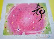 渡辺尚久先生の7つの習慣授業「自分の人生は、自分で決める」