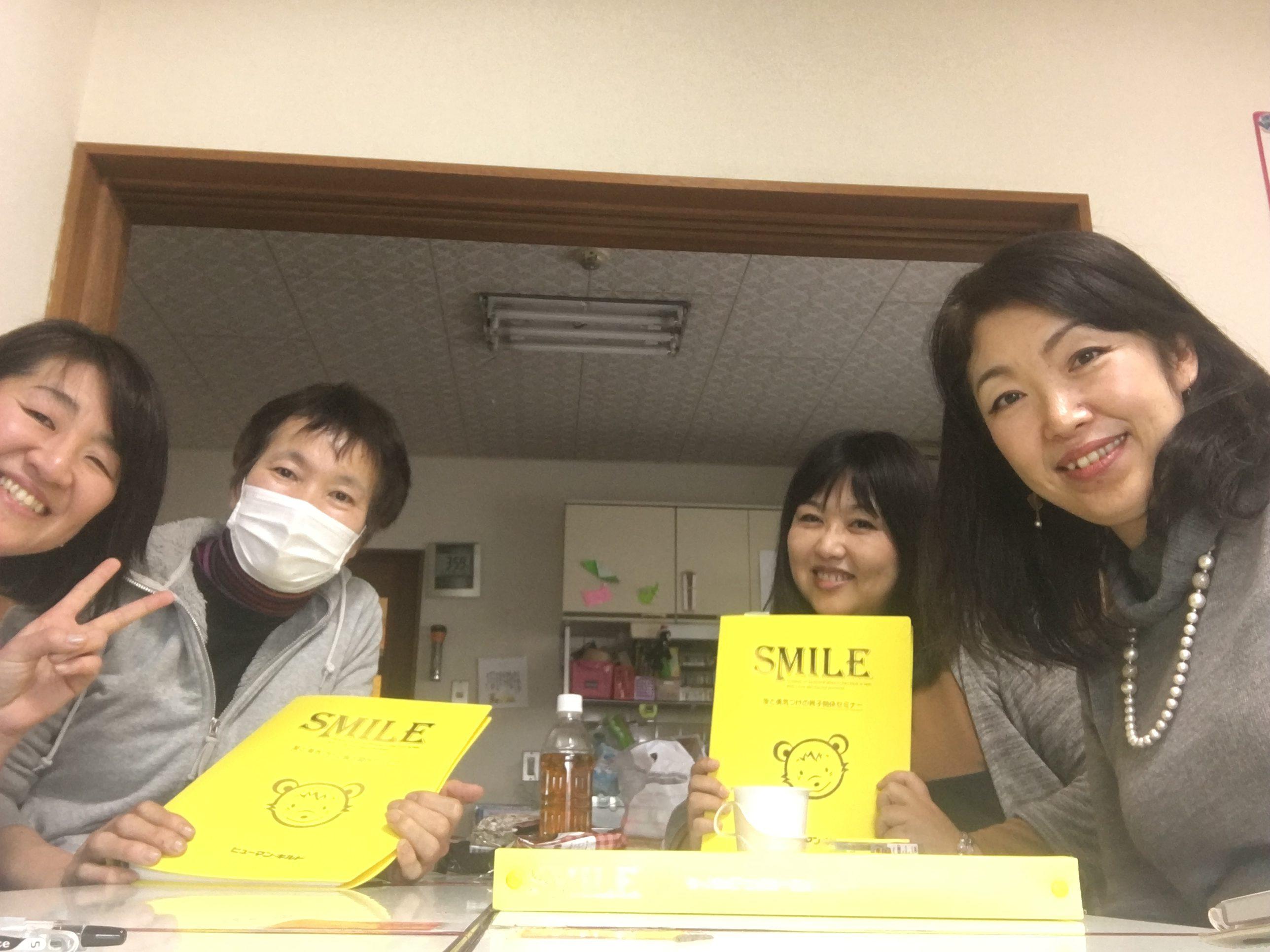 岐阜市  SMILE   2日目終了。